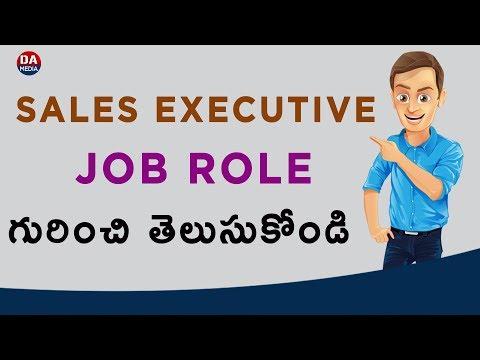 What Is Sales Executive Job Role In Telugu | Doondy Avinash