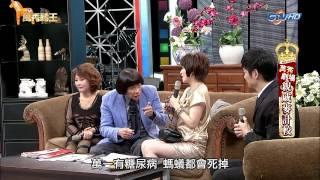 [1080P]20130622萬秀豬王--萬秀劇場--親戚麥計較
