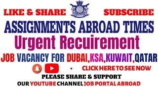 Job portal abroad videos / Page 3 / InfiniTube
