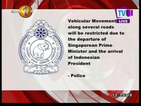 News 1st: Police Headquarters announces change in Colombo traffic movement