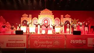 Gambar cover ShreeRamleelaSewaTrust - Gaur city Kids performance- Hanuman Chalisa