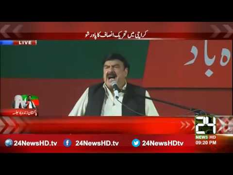 Sheikh Rasheed speech in Karachi   6th September 2016