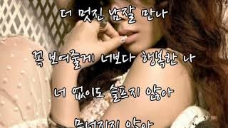 ❤ 보여줄게 ~ 에일리 [가사첨부].