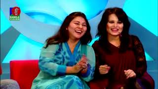 Ekka Dokka Tokka   Game Show   BanglaVision Eid Program   Celebrity Talk Show