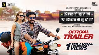 Kilometers & Kilometers   Official Trailer   Tovino Thomas, India Jarvis   Jeo Baby   HD
