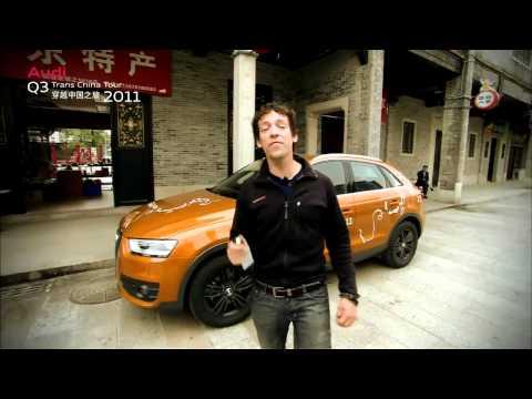 Audi Q3 Trans China Tour Guangzhou-Zhaoqing