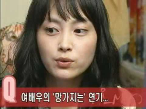 Lee Na Young - Interview (08-11-03)
