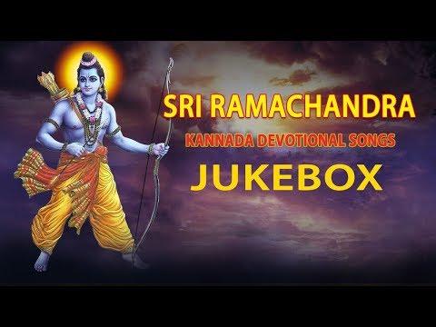 Sri Ramachandra   Sri Ram Bhajan   Kannada Devotional Songs   G V Attri, Goturi  Lord Sri Rama Songs