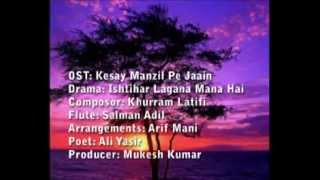 Kesay Manzil Pe Jaain OST Pakistani Drama Title Video Song By Hassan
