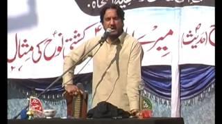 Syed Iqbal Hussain Shah Bajar  Programe  Pindi Gheb 2016 By GM Malik Pindi Gheb