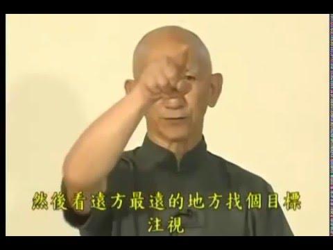 Массаж лица от морщин - видео. Китайский массаж