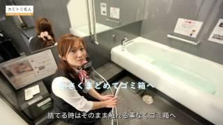 トクラス㈱福岡ショールーム うつくしシリーズ