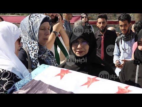 خاص | عشرات السوريين في #اسطنبول يشيعون عروبة وحلا بركات  - نشر قبل 3 ساعة