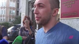 Приморских партизан освободили из суда. Первое интервью