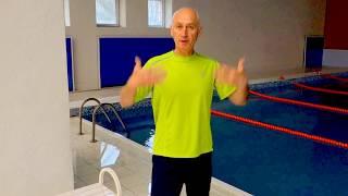 Плавание. Урок- 63 .Техника  брасса.