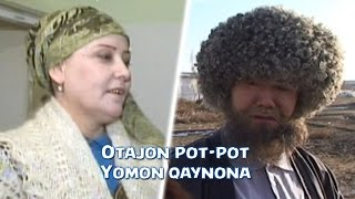 Otajon pot-pot - Yomon qaynona | Отажон пот-пот - Ёмон кайнона (hajviy ko'rsatuv)