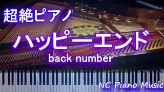 この曲は聞いてると悲しくなってきます(T_T)。。。【超絶ピアノ】人気曲...