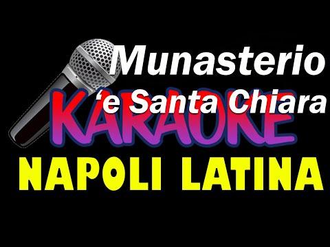 MUNASTERIO 'E SANTA CHIARA (Galdieri - Barberis) Karaoke Fair-Use