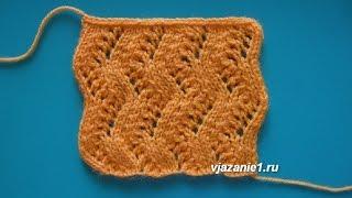Ажурный узор зиг-заг. Вязание спицами