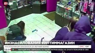 В Москве задержали мужчину, насиловавшего продавцов секс-шопов