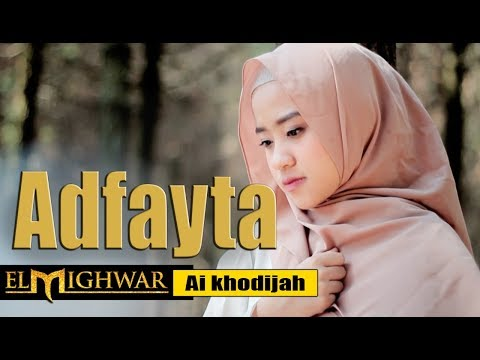 Adfayta - El Mighwar (official Video)