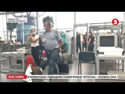 Кордони для українців відкрили 23 країни: що варто знати мандрівникам та куди план