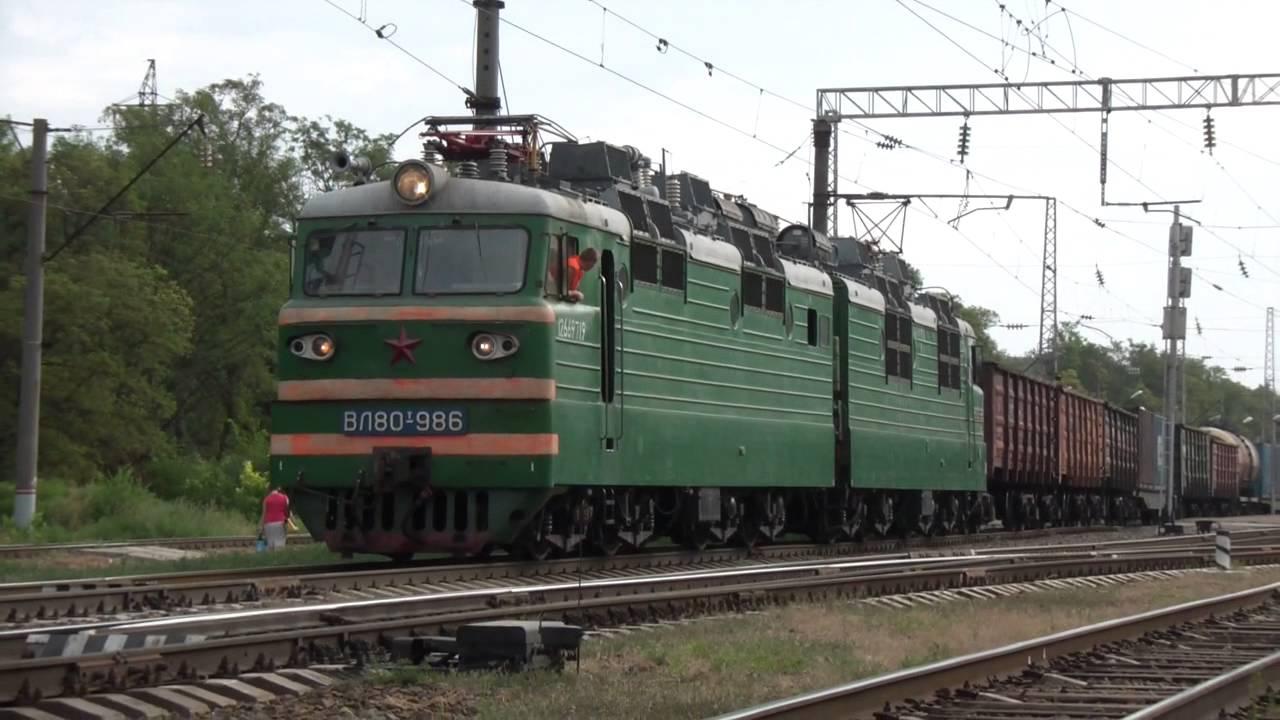 Скачать звук отправление поезда