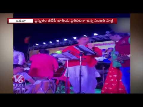 BJP Leader Sambit Patra Sings Popular Telugu Song For Voters In Puri | Odisha | V6 News