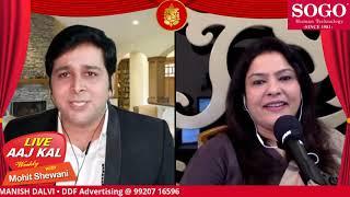 Live Aaj Kal Weekly - W12D1