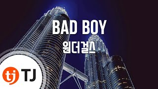 Watch Wonder Girls Bad Boy Korean Version video