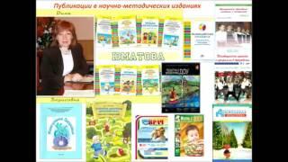 Вебинар «Физическое развитие детей дошкольного возраста в соответствии с ФГОС ДО»