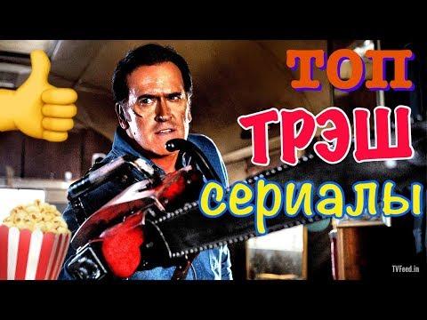 Русские фильмы про 90-е и криминал - список 10-ти лучших