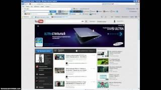 Как загружать видео на YouTube смонтированные в Sony vegas Pro 12/11/13