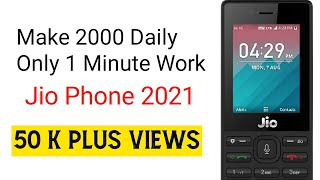 How to earn money in jio phone | jio phone se paise kaise kamaye