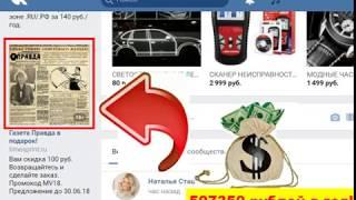 Пирожки с картошкой Как в Нальчике заработать миллион рублей 100 + 100 выпуск 5