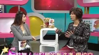 20110325娛樂星玩意-楊培安  希望的種子
