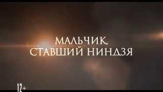 «Наруто: Последний фильм» - Телеролик №3