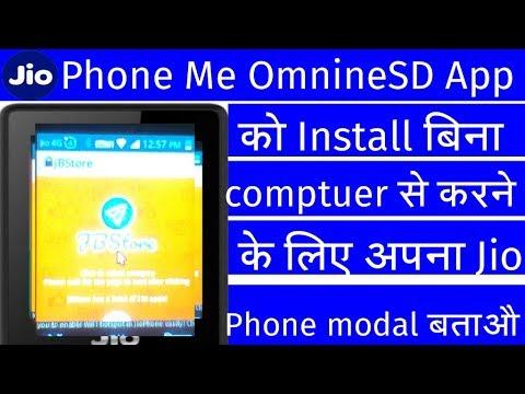 Jio Phone Whatsapp Video Call Tamil