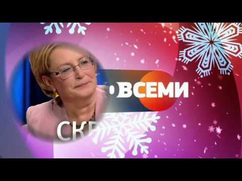 Наедине со всеми  Вероника Скворцова