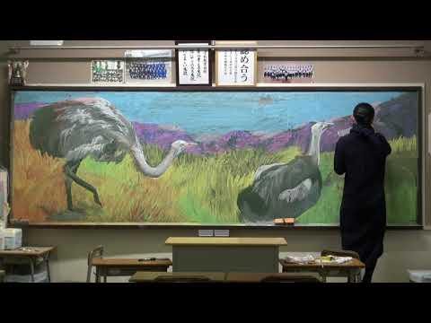 中野中学校で「黒板ジャック」による黒板アートが披露されました(平成31年3月4日)