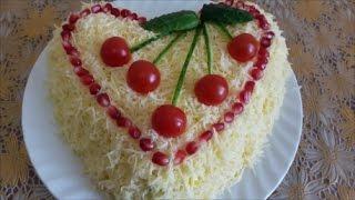 Праздничный салат СЕРДЦЕ Простой рецепт САЛАТА Украшение салата