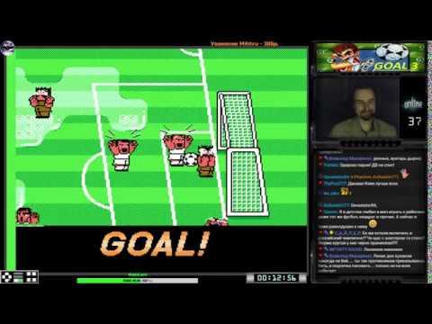 [Не Затащено] Goal 3 | Игра на (Dendy, Nes, Famicom, 8 bit) 1993 Стрим HD [RUS]