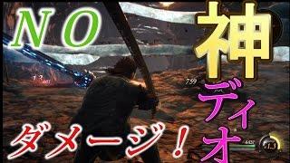 FF15 DLC VSコル将軍 ノーダメージクリア エピソードグラディオラス エクストラバトル thumbnail