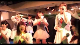 2017/06/04 「ステップ」アンコール 白金アイドル塾1stワンマンライブ e...