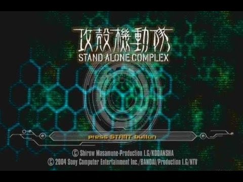 Ghost In The Shell: Stand Alone Complex (PS2 Game OST)
