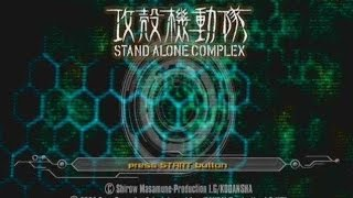 Ghost In The Shell: Stand Alone Complex [PS2 Game OST]