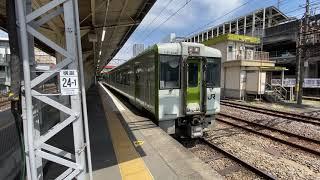 八高線児玉行きキハ110系高崎駅発車