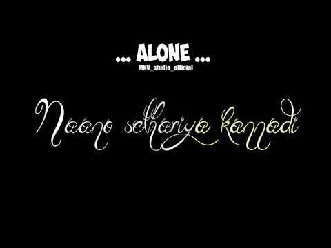 yeno-valigal-maraiyala-song-whatsapp-status- -usure-viitu-poita- -mnv-studio- -feeling-alone
