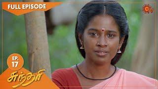 Sundari - Ep 17 | 12 March 2021 | Sun TV Serial | Tamil Serial