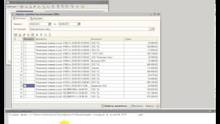 1С: Перенос документов между базами 1С(Необходимо организовать перенос документов реализации из одной базы 1С в другую базу 1С. В В данном видео..., 2013-07-13T18:30:45.000Z)